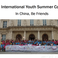 Chen Bo- Slides of CSCLF 11