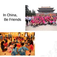 Chen Bo- Slides of CSCLF 12