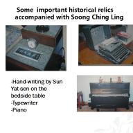 Chen Bo- Slides of CSCLF 18