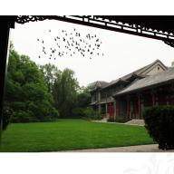 Chen Bo- Slides of CSCLF 19