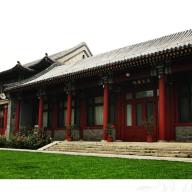 Chen Bo- Slides of CSCLF 21
