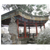 Chen Bo- Slides of CSCLF 25