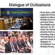Chen Bo- Slides of CSCLF 8