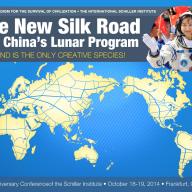 Chen Bo- Slides of CSCLF