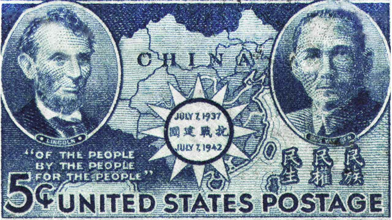 Sun-Lincoln-Stamp