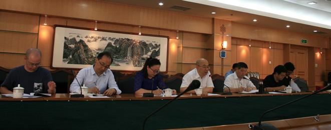 Seminar at the Institute of Tibetology in Beijing.